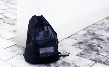COOLEST BACKPACK IN TOWN!